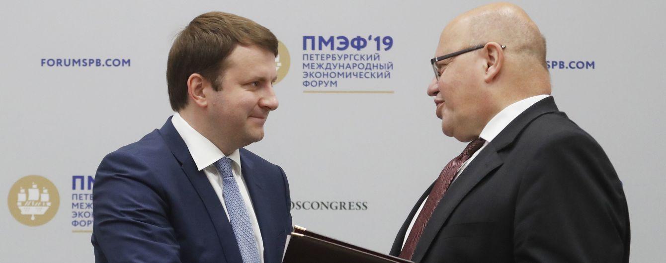 Германия и Россия подписали документ об усилении экономического сотрудничества, несмотря на санции
