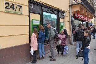 В киберполиции рассказали, как украинцам защитить от преступников свои деньги на картах