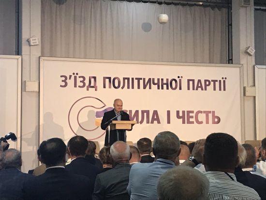 Підозрюваний у держзраді екс-глава Генштабу та глава Меджлісу. Смешко оголосив першу десятку списку партії