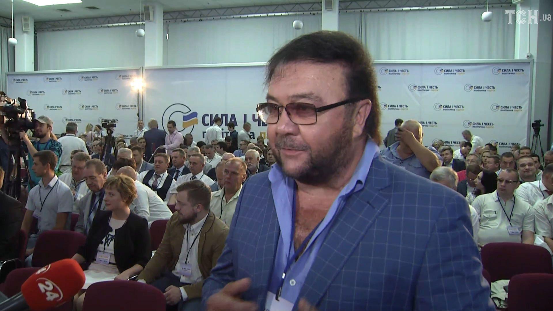 Віталій Білоножко