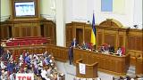 Верховная Рада на утреннем заседании рассмотрит вопрос о снятии неприкосновенности с Клюева