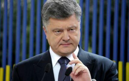 """Порошенко объяснил """"блокаду"""" оккупированной части Донбасса"""