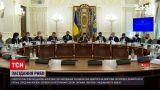 Новости Украины: СНБО собирается провести выездное заседание в Донецкой области