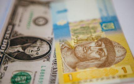 Курс валют на 25 березня: долар та євро значно здешевшали