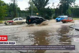 Новини України: причиною потопу в Херсоні може бути проблема зливової каналізації