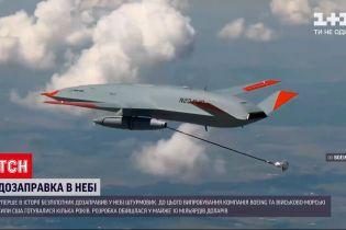 """Новости мира: просто в воздухе беспилотник смог дозаправить штурмовик компании """"Боинг"""""""