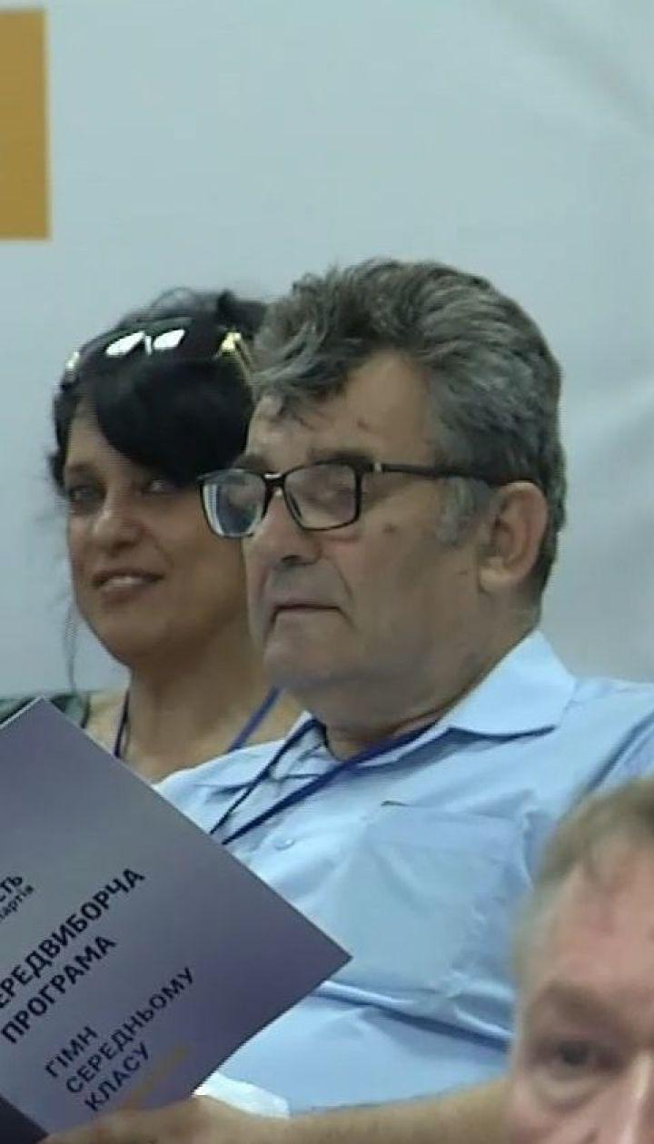 В Украине происходят съезды партий, на которых утверждают списки кандидатов на выборы в ВР