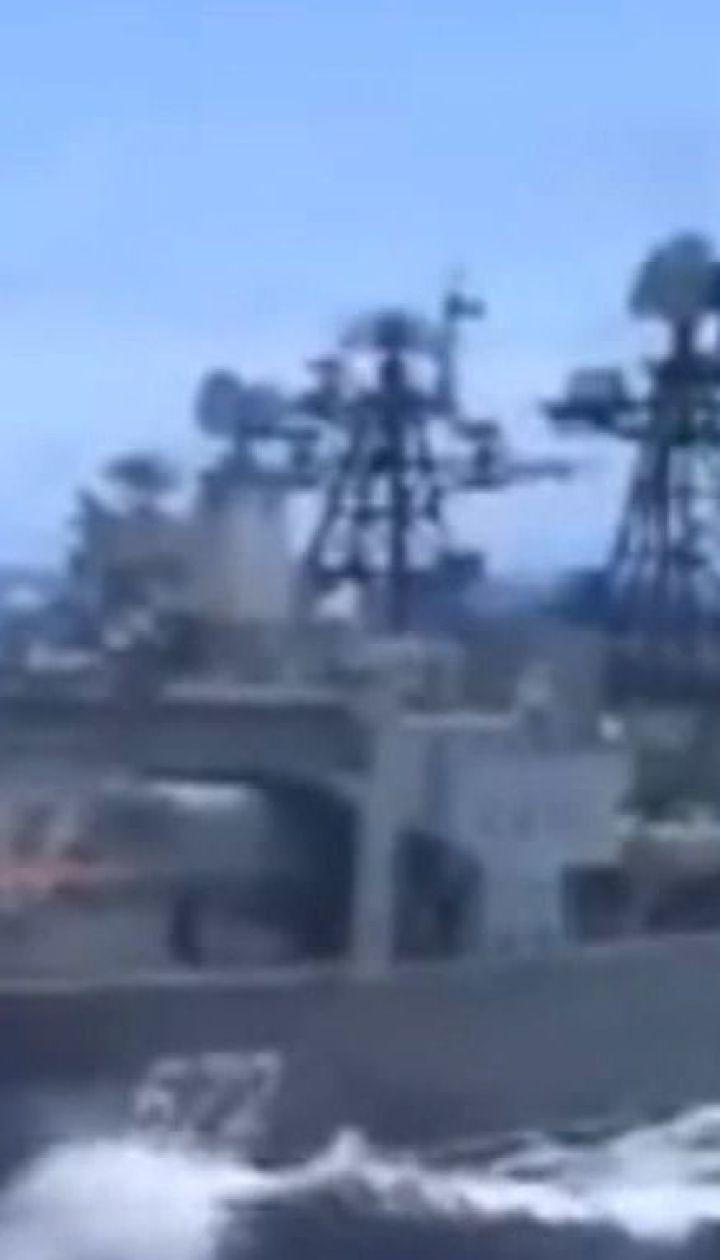 Російський корабель ледь не врізався у ракетний крейсер США