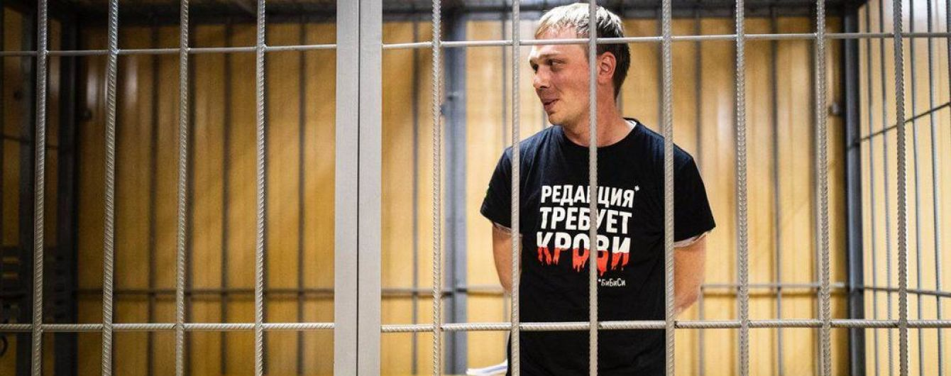 В Москве на фоне общественного возмущения задержанного журналиста отправили под домашний арест