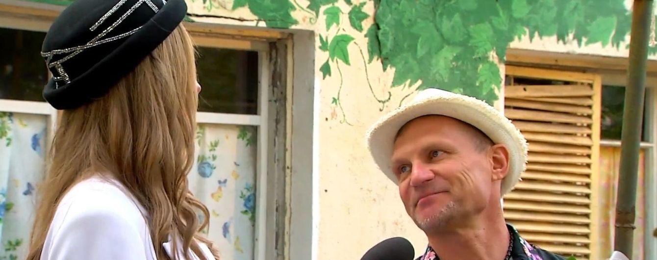 Олег Скрипка поделился, как отпраздновал свой день рождения
