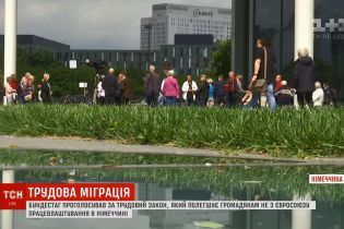 Германия меняет условия труда для иностранцев: новые правила важны для украинских заробитчан