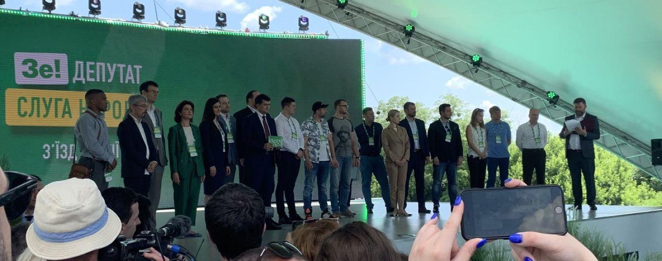"""У партії """"Слуга народу"""" заявили про кандидатів-клонів і подали заяви правоохоронцям"""