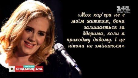 Певица с феноменальным голосом - Звездная история Адель