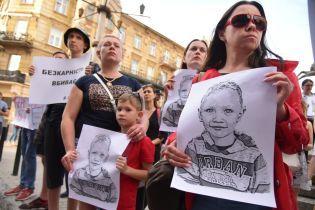 ДБР повідомило про третього підозрюваного у вбивстві хлопчика в Переяславі