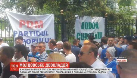 Протесты начались в Молдове в результате формирования новой коалиции