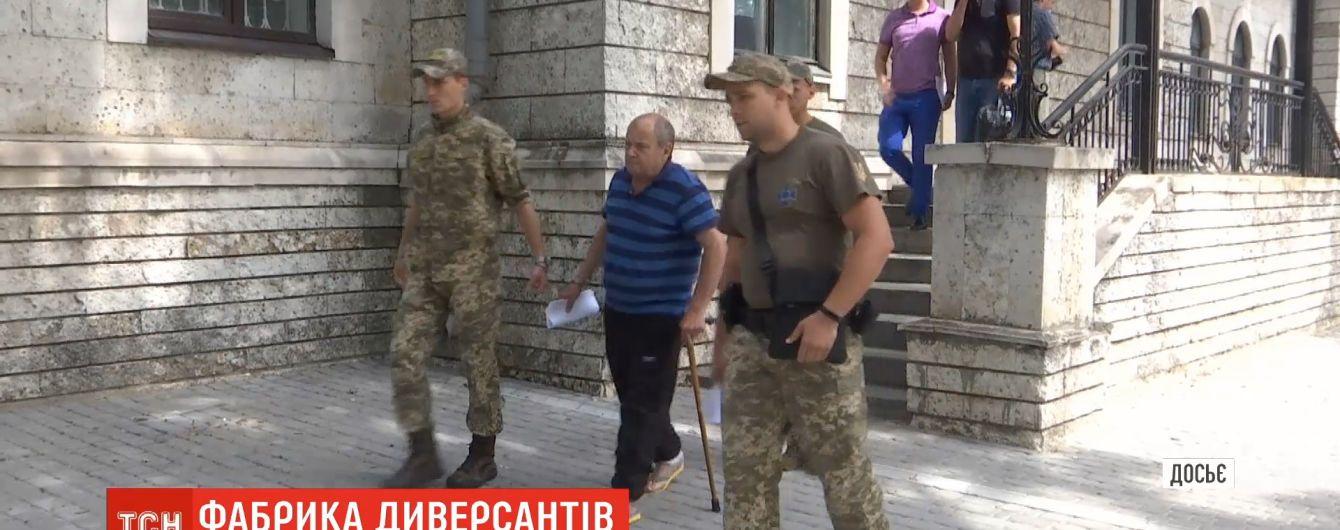 В Запорожье дед готовил кровавый взрыв, который должен был задеть детей и верхушку УПЦ МП. Эксклюзивное видео