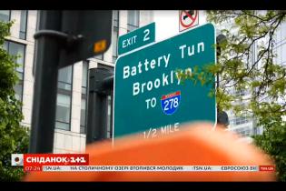 """Как в сериале """"Друзья"""": украинцы организовали в Нью-Йорке новый тип жилья - коливинг"""