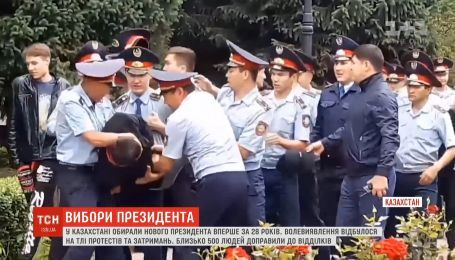 Выборы президента в Казахстане прошли на фоне протестов и задержаний
