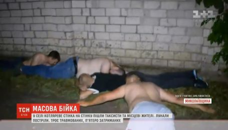 Массовая драка на Николаевщине: стенка на стенку пошли таксисты и местные жители
