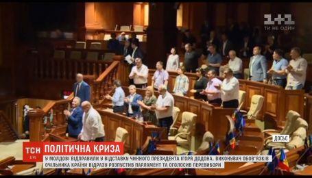 Украина призывает Молдову избежать силового противостояния
