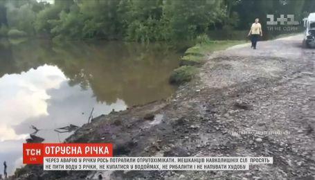 Химикаты, попавшие в реку Рось в Винницкой области, могут добраться соседних областей