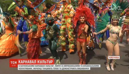 Горячие танцы и ритмы со всего мира: яркий карнавал отгремел в Берлине