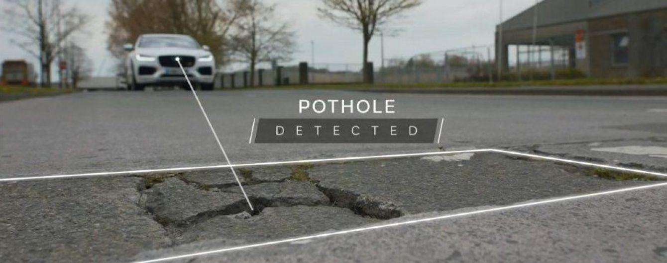 В Англии водители будут зарабатывать на дорожных ямах