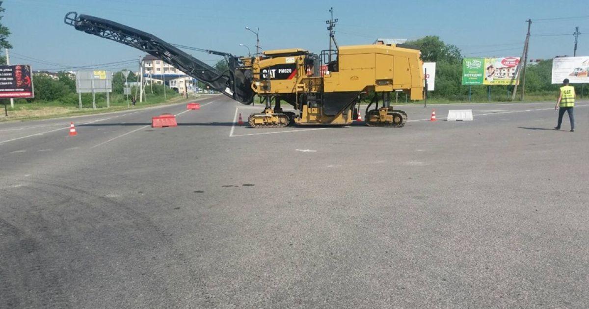 @ Служба автомобільних доріг у Львівській області