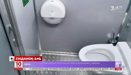 """Наскільки необхідні туалети в метрополітені - експеримент """"Сніданку"""""""