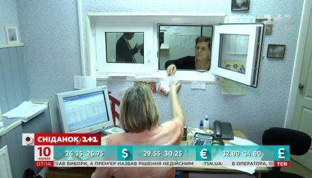 С сегодняшнего дня в Украине начинают действовать штрафы за коммунальные долги - экономические новости