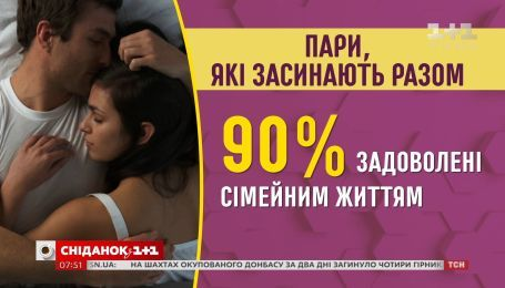 Счастливее ли женщина в браке и как преодолеть кризисы семейной жизни - психиатр Олег Чабан
