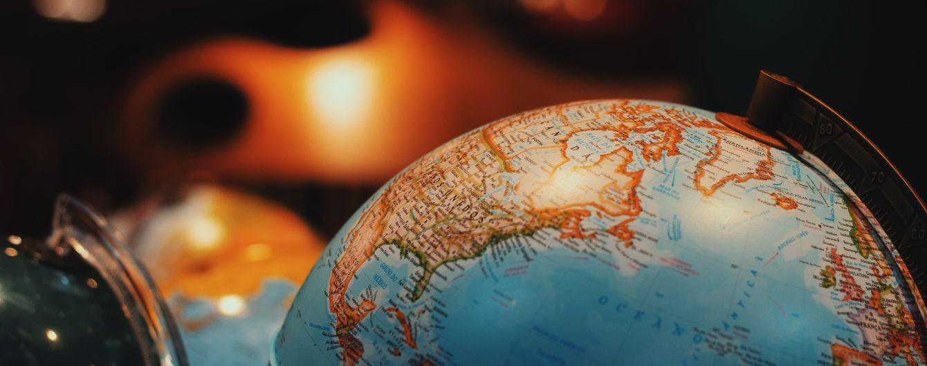 Какая высота Аппалачи и что между Средиземным морем и Атлантическим океаном: смогли бы вы сдать ВНО по географии? Тест