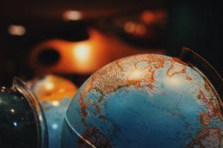 Яка висота Аппалачі та що з'єднує Середземне море та Атлантичний океан: чи змогли б ви скласти ЗНО з географії? Тест