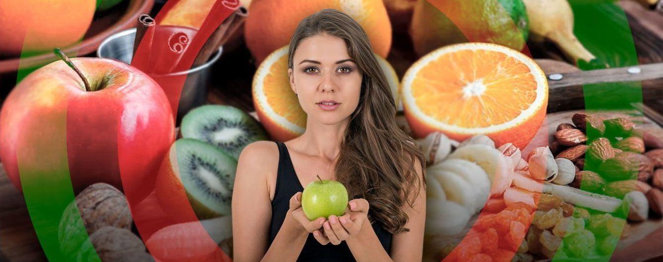 Правда про фруктозу