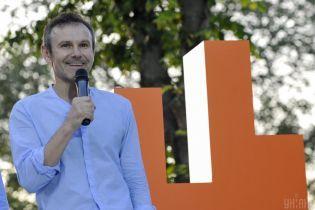 """""""Голос"""" виконає будь-яке рішення КС щодо розпуску Ради – Вакарчук"""