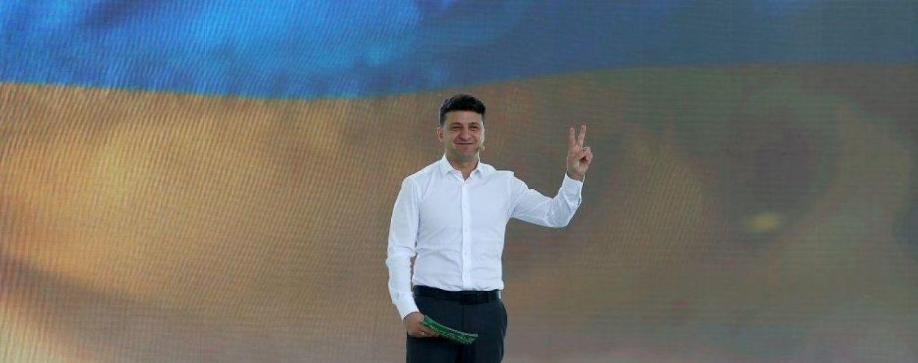 Зеленский уволил руководство Государственного управления делами