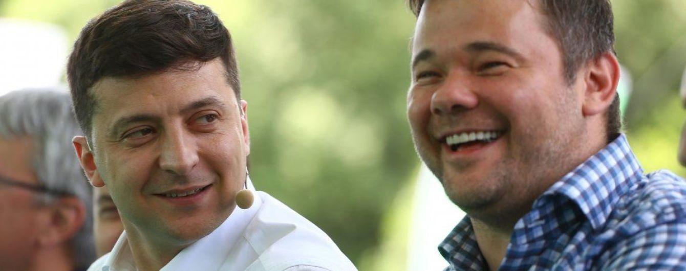 Зеленський звільнив усе керівництво АП й перепризначив їх на нові посади