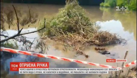 В Винницкой области объявлена чрезвычайная ситуация из-за аварии микроавтобуса, который вез ядохимикаты