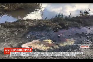 Загрязненная река Рось: жителям окрестных деревень запретили купаться, ловить рыбу и пасти скот