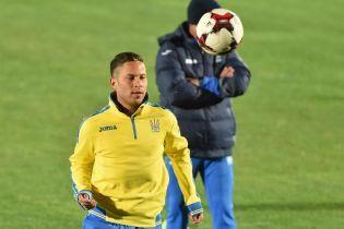 Марлоса внесли до заявки збірної України на матч з Люксембургом