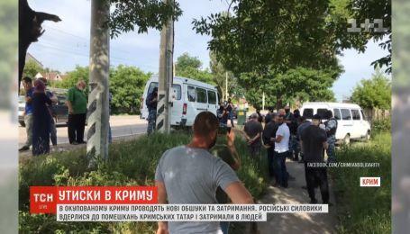В окупованому Криму проводять нові обшуки та затримання