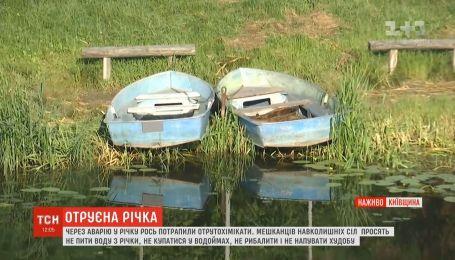 В одном из водохранилищ в Киевской области обнаружили превышение концентрации ядовитых веществ