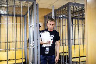 Первые анализы журналиста Голунова не обнаружили наркотических веществ