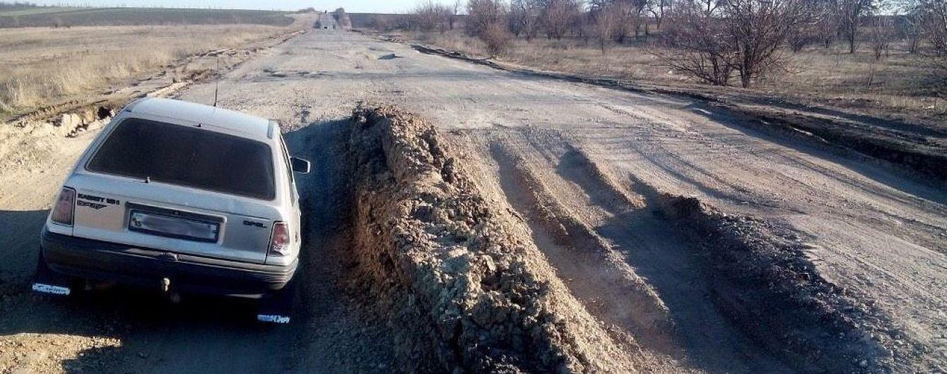 Тендер на ремонт найгіршої траси України неочікувано скасували