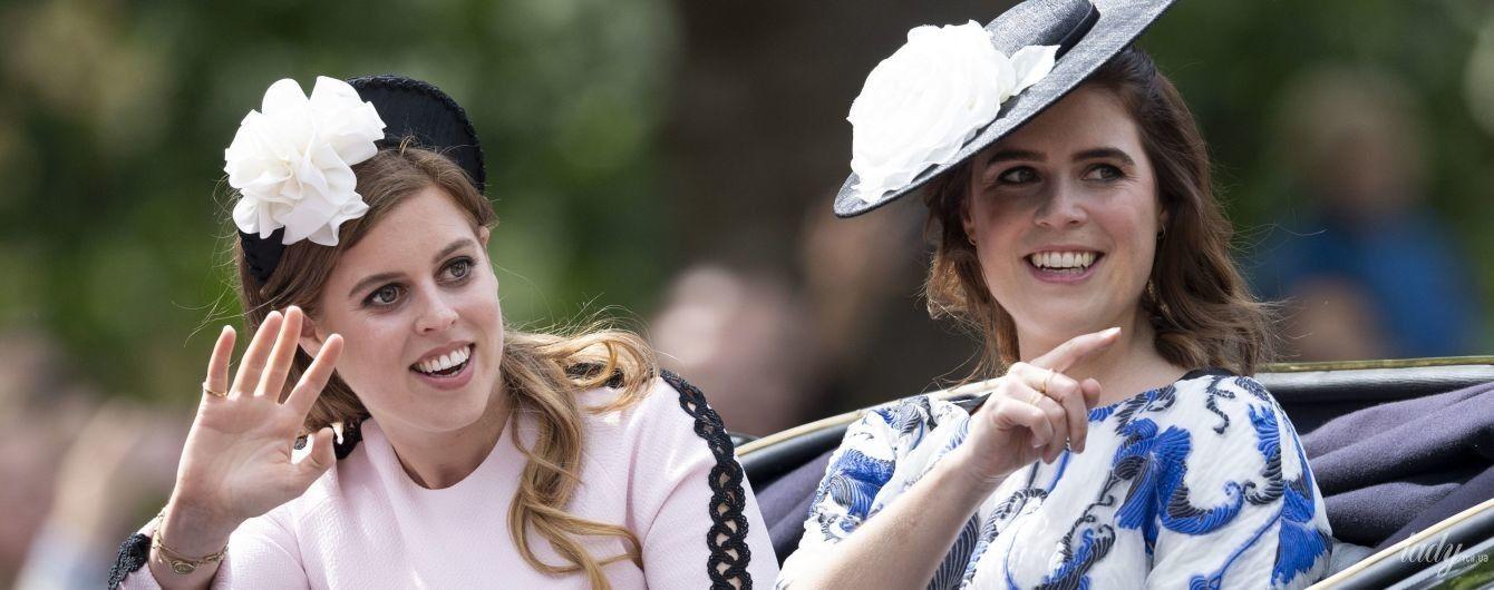 Принцесса Беатрис надела на торжественное мероприятие платье любимого бренда герцогини Кембриджской