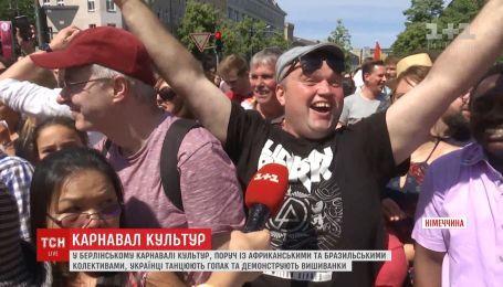 На Берлинском карнавале культур украинцы станцевали гопак и показали вышиванки