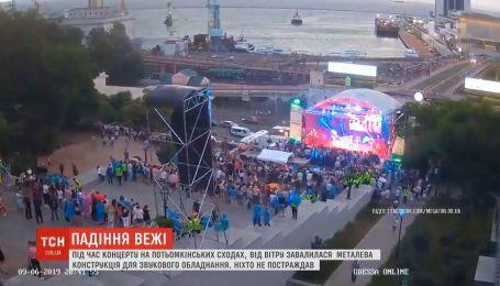 Ветер завалил металлическую вышку для звукового оборудования во время концерта в Одессе