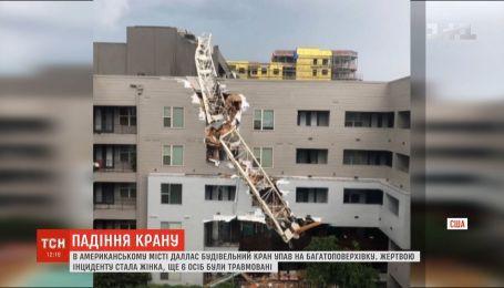В Далласе строительный кран пополам разбил 5 этажей жилого дома