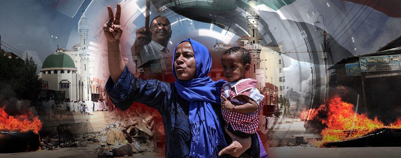 Бійня над Нілом: як хунта витоптує парости суданської демократії