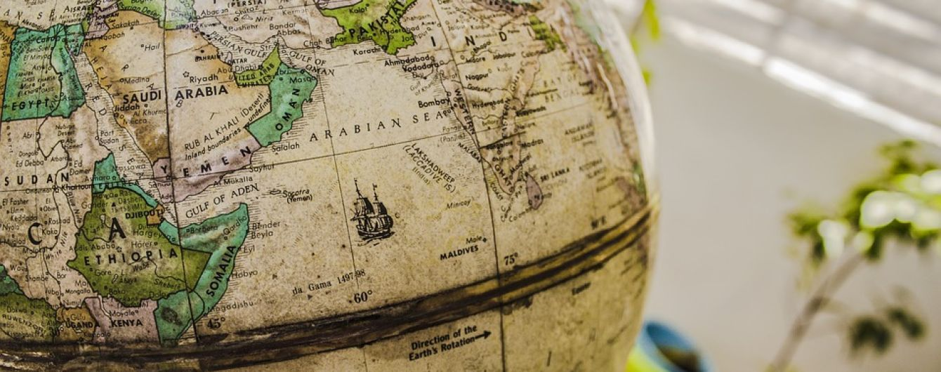 ВНО по географии: кого могут не пустить на тестирование